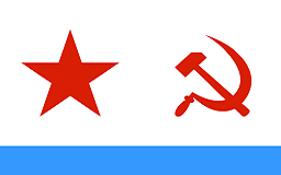 Soviet / Kermmunist Space Program Flags